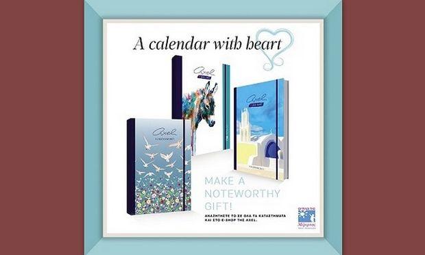 A Calendar With Heart: Το νέο ημερολόγιο της Axel είναι για καλό σκοπό!