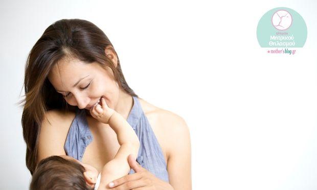 Οι ρυθμιστές του θηλασμού: Η ορμόνη της μητρότητας και η ορμόνη της αγάπης