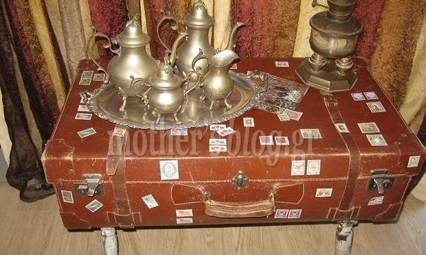 Φτιάξτε ένα vintage τραπέζι με μια παλιά βαλίτσα