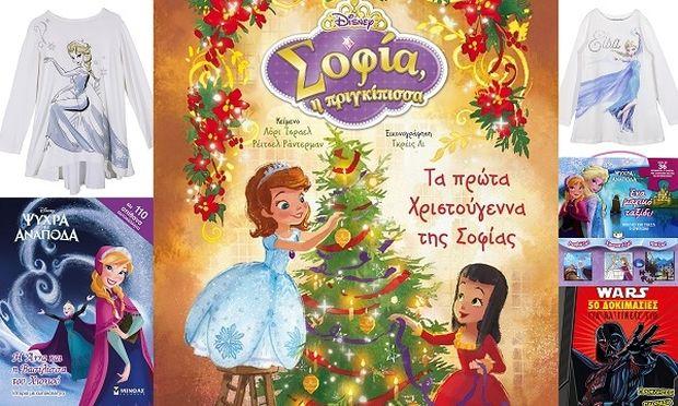 Μοναδικά Χριστούγεννα παρέα με τους αγαπημένους μας χαρακτήρες Disney!
