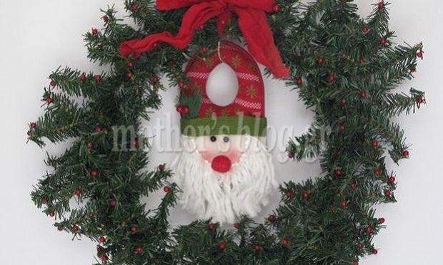 Φτιάξτε το δικό σας χριστουγεννιάτικο στεφάνι
