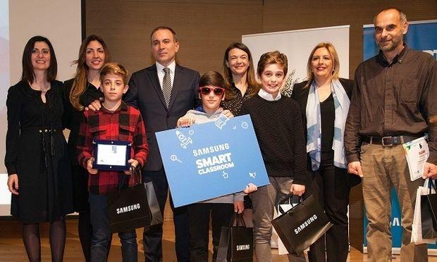H Samsung στο πλευρό των μαθητών μέσω του εκπαιδευτικού προγράμματος «Σέβομαι τη διαφορετικότητα»
