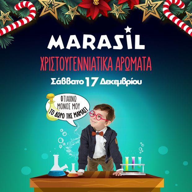 Τα καταστήματα Marasil, το Σάββατο 17 Δεκεμβρίου, φιλοξενούνε ένα πρωτότυπο Χριστουγεννιάτικο event.