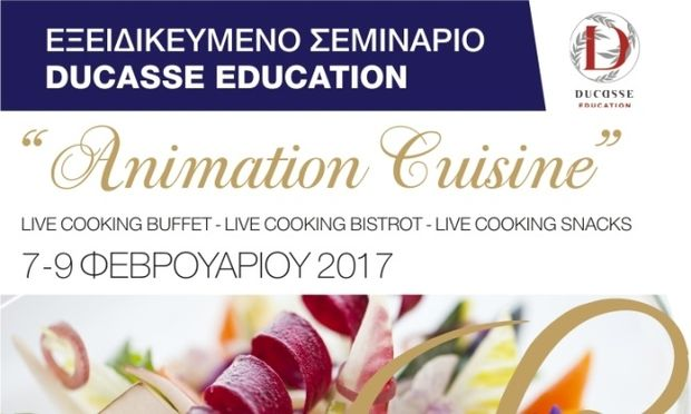 Animation Cuisine: «Για πρώτη φορά στην Ελλάδα Live Cooking Buffet-Live Cooking Bistrot-Live Cooking snacks