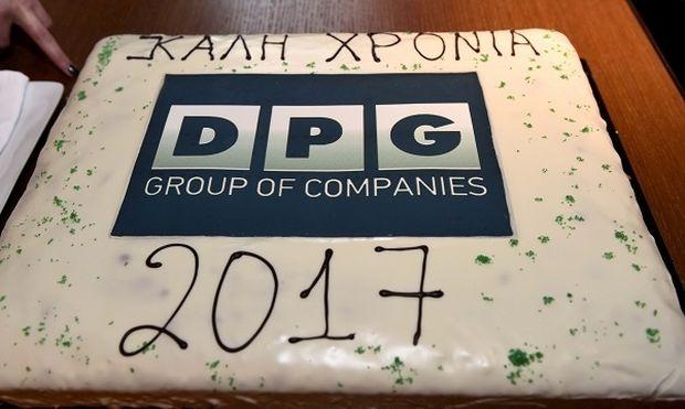 Κοπή πίτας του ομίλου DPG για την νέα χρονιά και βραβεύσεις