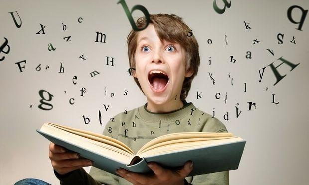 Αποτέλεσμα εικόνας για αποδοτικής μάθησης