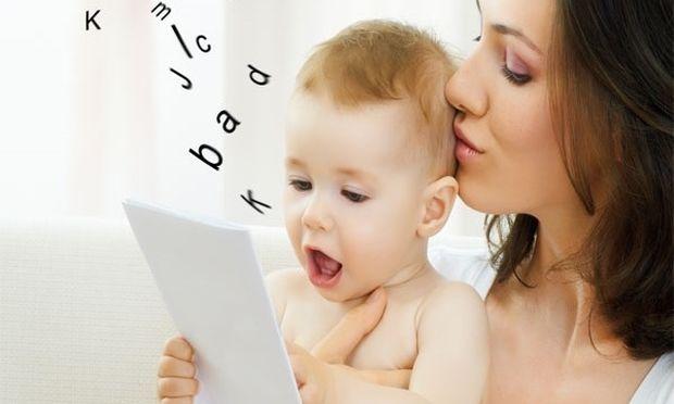 Αργεί να μιλήσει το παιδί; Τι πρέπει να γνωρίζετε