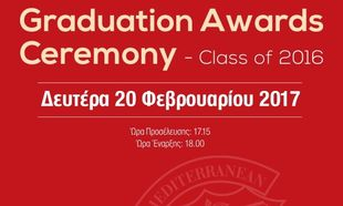 37η Τελετή Αποφοίτησης του Mediterranean College-40 Years Excellence in Education