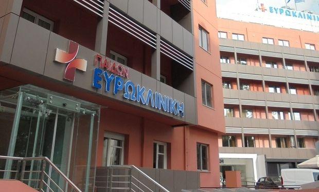Η Ευρωκλινική Παίδων σε νέες σύγχρονες εγκαταστάσεις στο κέντρο της Αθήνας