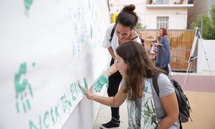 Δωρεάν δράσεις για γονείς και παιδιά σε 25 σχολεία της Αθήνας
