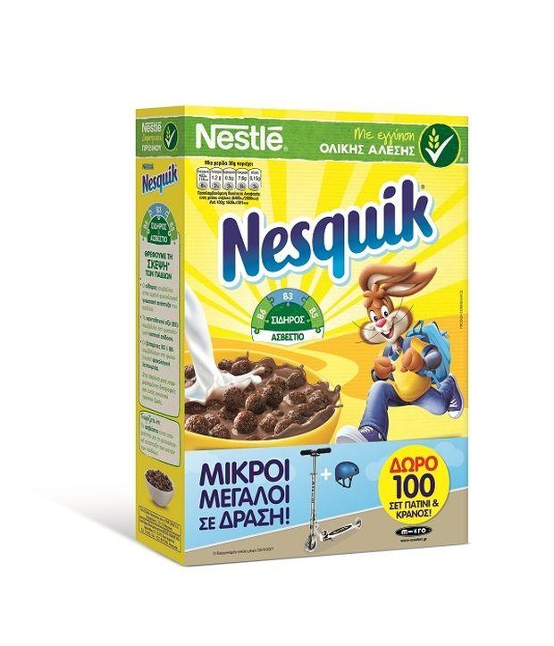 Μικροί-μεγάλοι… σε δράση! ΝΕΟΣ διαγωνισμός από τα παιδικά δημητριακά Nestlé!