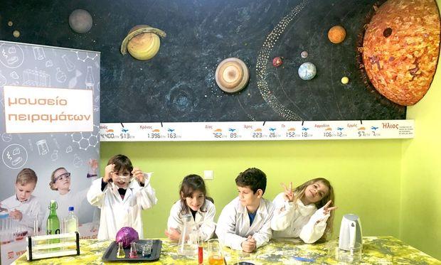 Νέα πασχαλινά προγράμματα για παιδιά στο Μουσείο Πειραμάτων και Easter Camp για τη Μ. Εβδομάδα