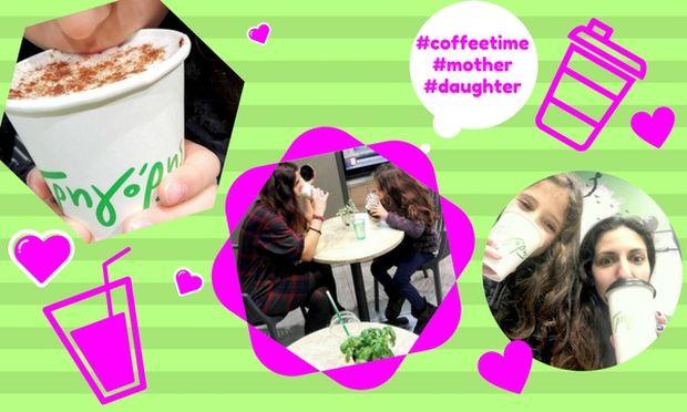 Μια βόλτα με την 7χρονη κόρη μου, δύο καφέδες και μια εμπειρία αξέχαστη!
