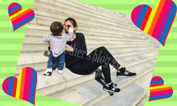 Despoina's little stories: «Τα πρώτα της βήματα! Εμπρός καλά μου πόδια!»