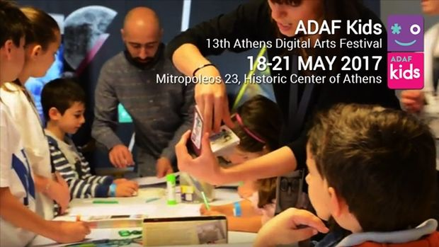 13ο Athens Digital Arts Festival- ADAF Kids