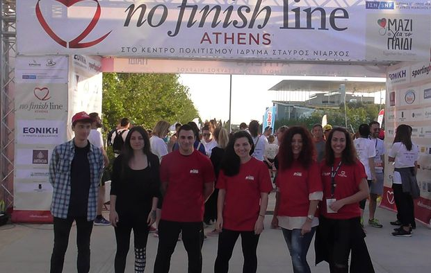 To IEK ΑΛΦΑ επίσημος Υποστηρικτής Εκπαίδευσης στο φιλανθρωπικό αγώνα «Νο Finish Line»!