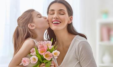 Γιορτή της Μητέρας: Πώς ξεκίνησε και πώς γιορτάζεται παγκοσμίως