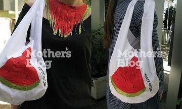Χειροποίητη τσάντα και κολιέ καρπούζι από Τ-shirt!
