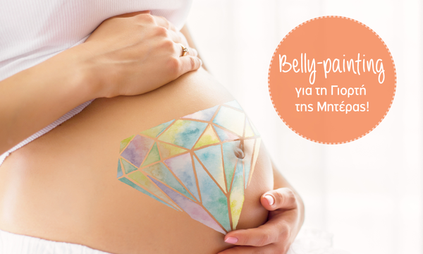 Belly Painting στο ΙΑΣΩ για τη γιορτή της Μητέρας!