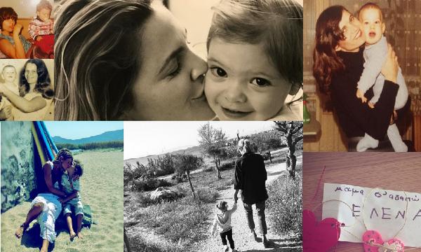 Πώς γιόρτασαν οι διάσημοι τη Γιορτή της Μητέρας: Αλλοι με τη μαμά τους κι άλλοι με τα παιδιά τους