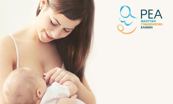 2ο Μετεκπαιδευτικό σεμινάριο Μητρικού Θηλασμού