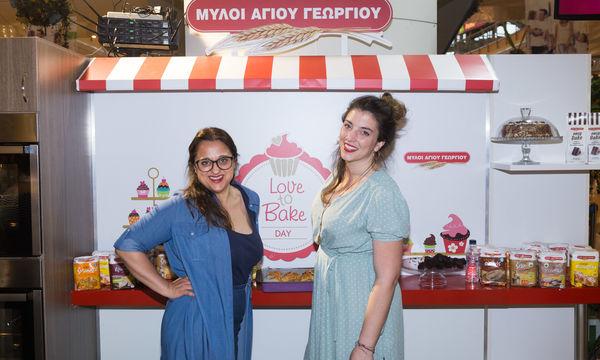 Οι Μύλοι Αγίου Γεωργίου γιόρτασαν την Ημέρα της Μητέρας με μια μοναδική Love to Bake