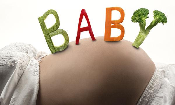 Πόσο βάρος μπορώ να πάρω κατά τη διάρκεια της εγκυμοσύνης;