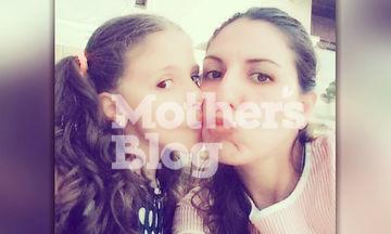 «Ένα γράμμα στην κόρη μου, μετά το τρομοκρατικό χτύπημα στο Manchester»