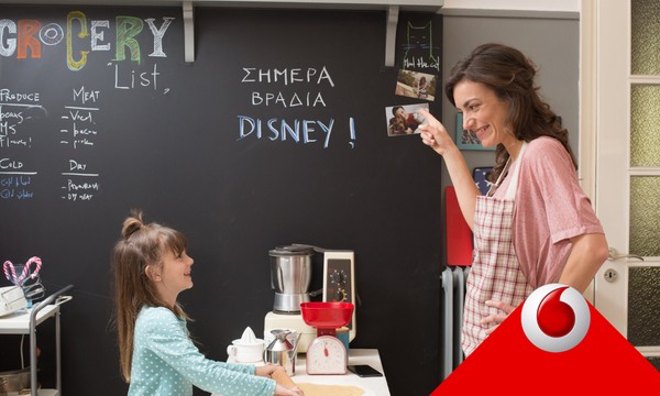 Οι ταινίες της Disney που πρέπει να παρακολουθήσεις με την οικογένειά σου!
