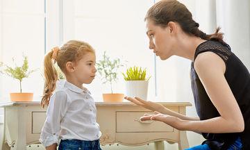 Πότε, πώς και πόσο συχνά πρέπει να λέμε στα παιδιά μας «Όχι»