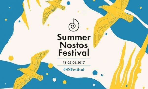 Η μουσική στο Summer Nostos Festival 2017!