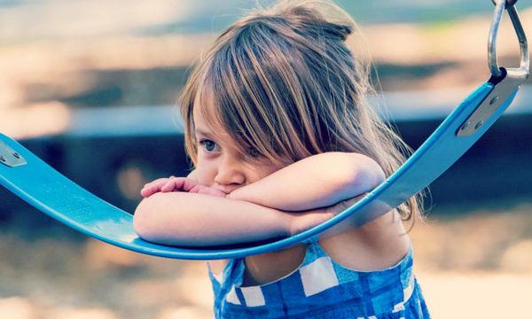 Δεν είναι όλα τα παιδιά κοινωνικά, υπάρχουν και τα ντροπαλά