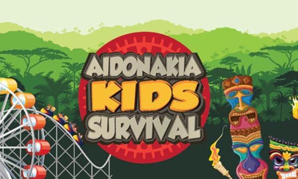 Αηδονάκια Kids Survival στο Μαρούσι!