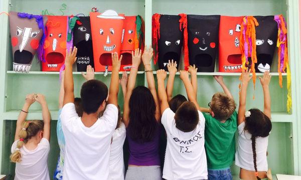 Το καλοκαίρι στα Ανοιχτά Σχολεία με δράσεις για μικρούς και μεγάλους