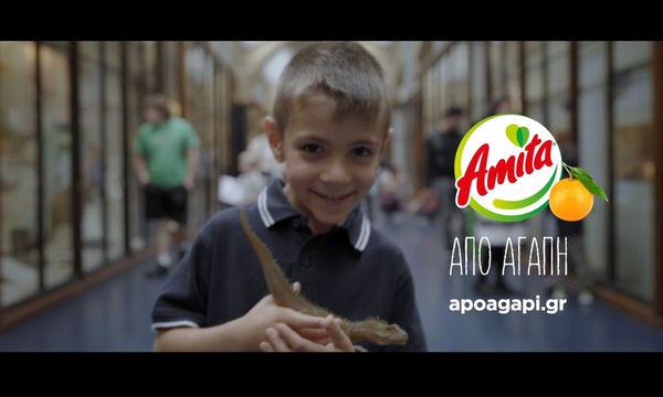 Ο 6χρονος Στάθης είδε τη μεγαλύτερη ευχή του να πραγματοποιείται, χάρη στην Amita
