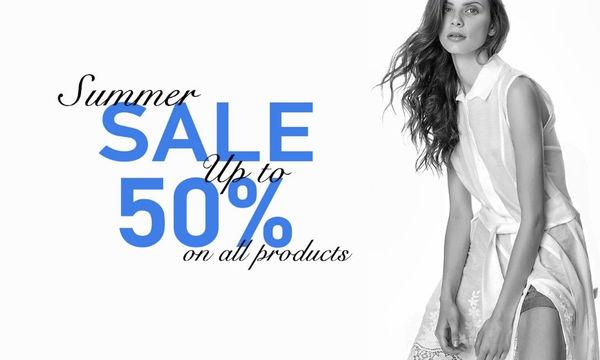Summer Sale έως -50% στα γυναικεία ρούχα Regalinas!