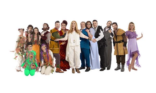 Το χρυσό Αρισμαρί, της Κέλλυς Σταμουλάκη έρχεται στο Θέατρο ΉΒΗ!