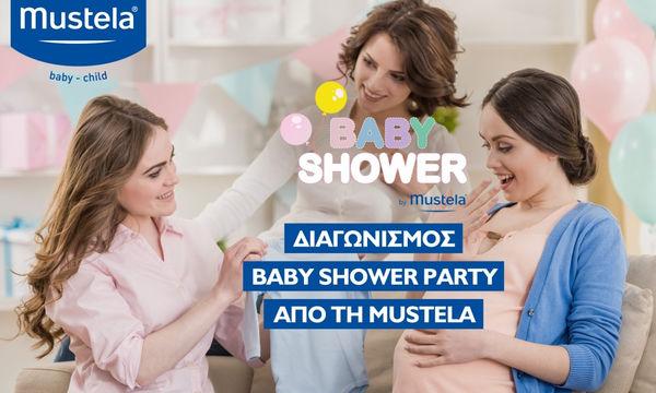 Baby Shower Party by Mustela: Η Mustela σου κάνει δώρο το πρώτο party του μωρού σου!
