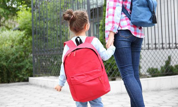 9295cfa61d Τι πρέπει να περιέχει η σχολική τσάντα για το δημοτικό εκτός από βιβλία