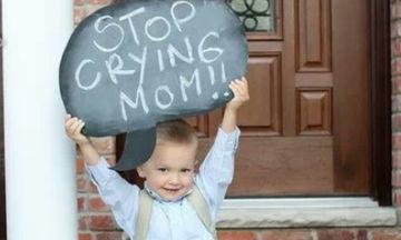 Είστε ψυχολογικά έτοιμη να αποχωριστείτε το παιδί σας που θα πάει στον παιδικό σταθμό;