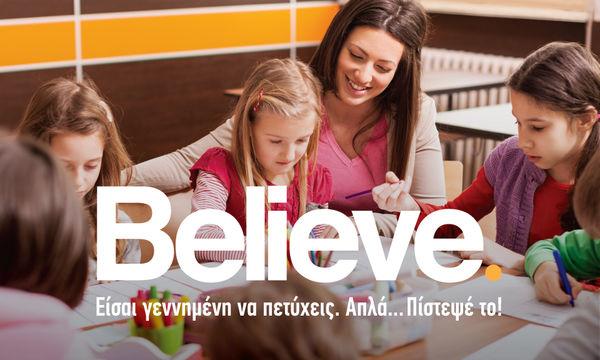 Δελτίο τύπου: «Believe…» στο ΙΕΚ ΑΛΦΑ για Σπουδές Παιδαγωγικών