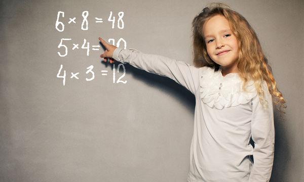 Πολυαισθητηριακές Τεχνικές για τη διδασκαλία των Μαθηματικών