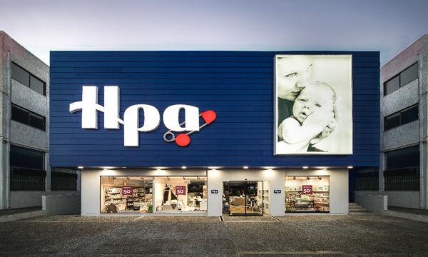 Το νέο flagship κατάστημα της εταιρείας ΗΡΑ στον Άλιμο - Mothersblog.gr 4ff96261bea