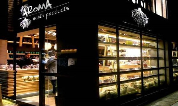 Aroma Earth Products: Γευστικές απολαύσεις χωρίς ενοχές και ο καλύτερος καφές της Αθήνας