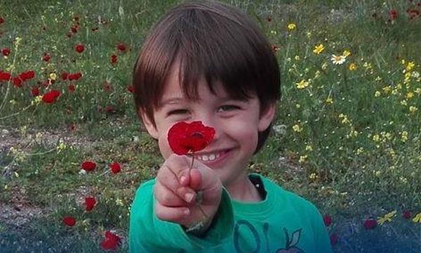 Όλοι μαζί για τον Χριστόφορο : Το 5χρονο αγόρι έχει ανάγκη τη στήριξή μας