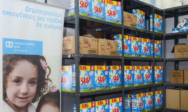 Προσφορά του Κοινωνικού Πλυντηρίου Skip  στα Παιδικά Χωριά SOS