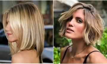 Θέλετε να αλλάξετε τα μαλλιά σας; Πάρτε ιδέες από διάσημες κυρίες της showbiz