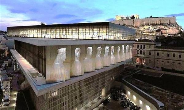 28 Οκτωβρίου: Επισκεφτείτε δωρεάν με τα παιδιά το Αρχαιολογικό Μουσείο και το Μουσείο της Ακρόπολης