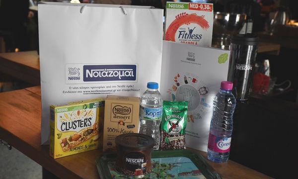 Nestlé Ελλάς- Ενισχύοντας την ποιότητα ζωής και συνεισφέροντας σε ένα πιο υγιές μέλλον