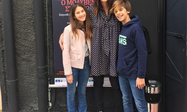 Γιος και κόρη για βόλτα με τη διάσημη μαμά τους